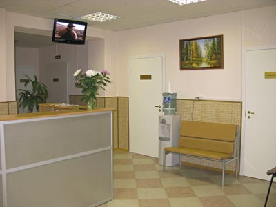Регистратура 1 поликлиники во владикавказе